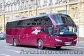 Автобус Харьков-Луганск , Объявление #1581209
