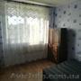 Срочно продам 2 х комнатную квартиру по низкой цене . - Изображение #2, Объявление #1583339