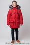 Детская одежда  - Изображение #2, Объявление #1585109