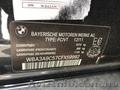 BMW супер автомобиль доступная цена - Изображение #4, Объявление #1594623