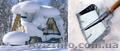 Уборка и вывоз снега в Харькове и ближайшем пригороде  - Изображение #2, Объявление #1593330
