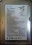 Жесткий диск (не рабочий) Seagate ST3120022A, Объявление #1591675