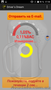 Мобильный Алкотестер Driver's Dream - Изображение #4, Объявление #1598086