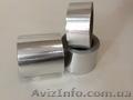 Скотч алюминиевый с ПЕТ пленкой 100 мм