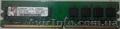 Оперативная память Kingston KVR800D2N6/1G, Объявление #1599535