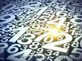 Обучение нумерологии самостоятельно, Объявление #1598382