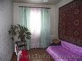 Продам уютно семейный дом в Змиеве. - Изображение #3, Объявление #1604007