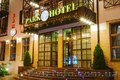 Гостиничный комплекс Park Hotel Kharkov - Изображение #2, Объявление #1600789