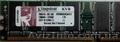 Оперативная память Kingston KVR400X64C3A/512 - Изображение #2, Объявление #1601337