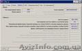 Компьютер на базе процессора Intel Pentium 4 - Изображение #6, Объявление #1600532