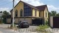 Дом с ремонтом и мебелью., Объявление #1605225