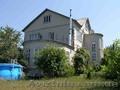 Дом с ремонтом в Дергачах., Объявление #1606164