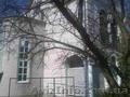 Дом с ремонтом в Дергачах. - Изображение #2, Объявление #1606164