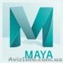 Курс 3D визуализации и анимации Maya - Изображение #2, Объявление #1606106