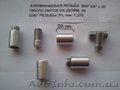 """Алюминиевые гайки для самодельного Род Пода (BSF 3/8"""") - Изображение #7, Объявление #1605358"""