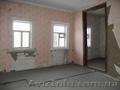 Продам дом в центре Змиева - Изображение #4, Объявление #1607402