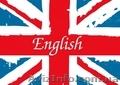 Репетитор по английскому языку. Район Павлово поле, Объявление #1607416