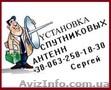 Тюнер для спутникового телевидения цена Харьков, Объявление #1148336