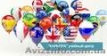 Курс английского языка (базовый и деловой уровень) Обращайтесь, Объявление #1612017