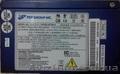 Блок питания FSP400-60THN-P Blue Storm - Изображение #2, Объявление #1612215