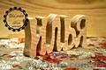 Буквы-пазлы - Изображение #2, Объявление #1611472