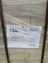 Огнеупорный шамотный кирпич Великоанадольский комбинат огнеупоров - Изображение #8, Объявление #1609552