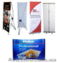 Аренда и изготовление рекламного оборудования