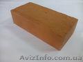 Витебский керамический печной полнотелый кирпич М200, Объявление #1609551