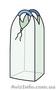 Продам Биг Бэги одно, двух, четырех стропный, сшивной - Изображение #3, Объявление #1616795