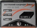 Картридер Logicfox LF X06D-B - Изображение #4, Объявление #1614307