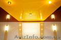 Европейские натяжные потолки - Изображение #4, Объявление #1620902