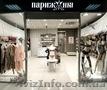 Сдам торговые помещения и магазины в Харькове. - Изображение #3, Объявление #1621913