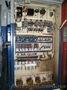 Требуется электрик на производство - Изображение #3, Объявление #1623420