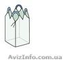 Продам Биг Бэги, контейнеры полипропиленовые - Изображение #4, Объявление #1625938