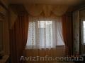 Сдается 2-х комнатная квартира с видом на море в Мисхоре - Изображение #2, Объявление #1627462