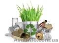 Закупка отходов вторичного сырья , Объявление #1629720