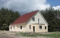 Продам дом в экологическом месте в с. Артюховка - Изображение #5, Объявление #1630503