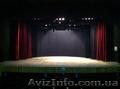 Оформление театров, кинозалов, актовых залов ДК., Объявление #708457