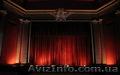 Оформление театров, кинозалов, актовых залов ДК. - Изображение #4, Объявление #708457