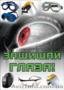 Агитационные плакаты, Объявление #1634012