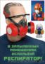 Агитационные плакаты - Изображение #3, Объявление #1634012