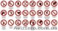 Знаки и плакаты безопасности - Изображение #2, Объявление #1634085