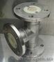 Клапан типа КДК, Объявление #1632469