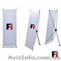 X-banner, х-баннер продажа - Изображение #2, Объявление #1634156