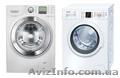 Ремонт стиральных машин (Харьков), Объявление #1638918