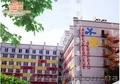 Посуточная аренда квартир возле метро, Объявление #1639497