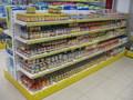 Торговое оборудование, стеллажи для минимаркетов - Изображение #8, Объявление #1645379