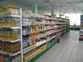 Торговое оборудование, стеллажи для минимаркетов - Изображение #5, Объявление #1645379