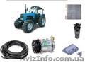 Полный комплект кондиционера трактора МТЗ всех модификаций