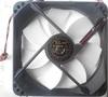 Вентилятор для корпуса Zalman YL D12SM-12 - Изображение #2, Объявление #1653095